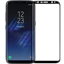 Non-Brand 6D Full Adhesive Glass Samsung Galaxy S8 Plus